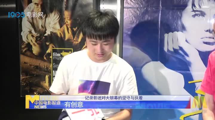 """电影频道直播""""直击上影节"""" 郭敬明拍《晴雅集》求教陈凯歌"""
