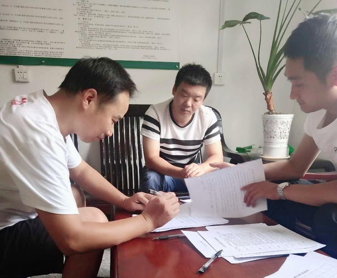 阳新新闻:浮屠镇卷烟市场部召开整顿市场工作会议