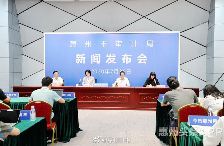 惠州实现市直一级预算单位预算执行审计全覆盖