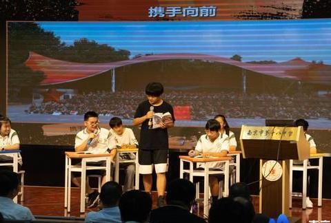 动态丨南京秦淮外国语学校教育集团十八中校区:2020届毕业典礼