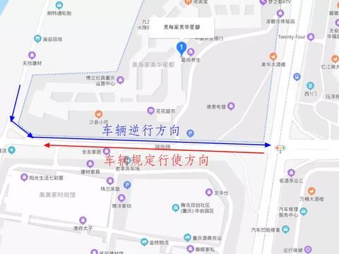 九龙坡区福园一路美每家家居广场红绿灯路口长期存在车辆逆行