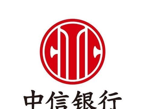 """中信银行杭州分行以""""信用""""解决小微企业""""用信""""难题"""