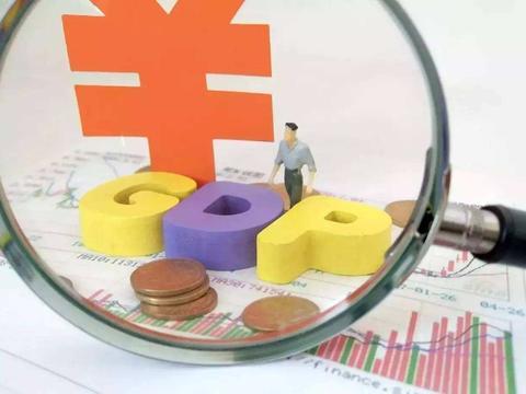世界银行最新预测:中国的GDP增速,明年有望回升至7.9%