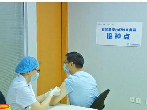 郭广昌:第一针!新冠病毒mRNA疫苗国内开始人体临床试验