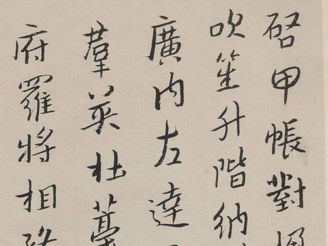 朱耷1672年行书千字文高清图
