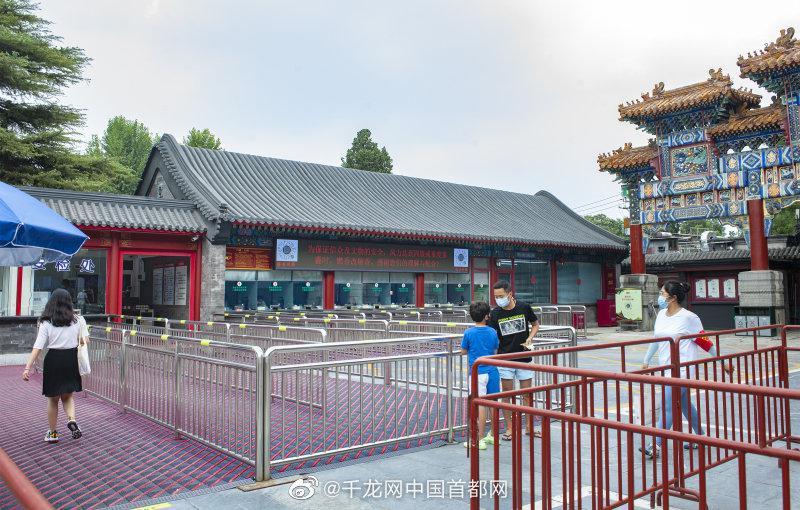北京雍和宫恢复开放 每天限额9000人