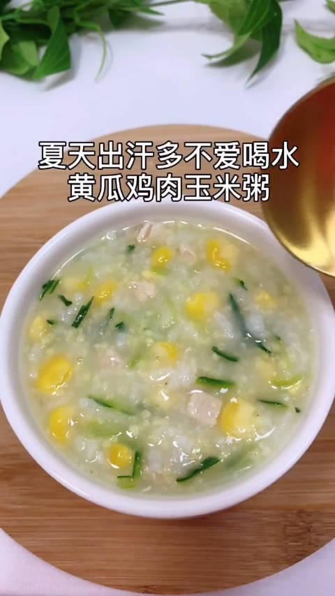 黄瓜鸡肉玉米粥 适合12~18个月以上宝宝 补水长高粥……