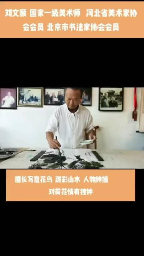"""""""鼠""""在古汉语中谐音是""""福"""",所以有福鼠的叫法……"""