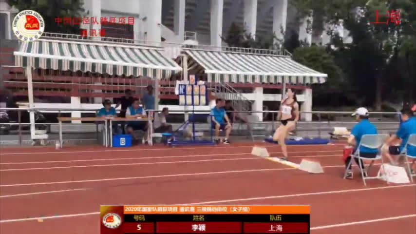 女子三级跳远通讯赛 李颖13米70获第一