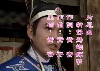 """写下《新鸳鸯蝴蝶梦》的黄安:""""谁又能摆脱人世间的悲哀"""""""