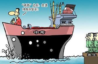 """虹野:是谁在维护""""文凭主义""""?——《台湾教育的重建》读后感"""