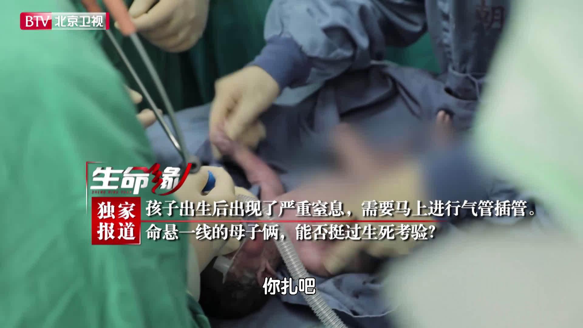 37岁的产妇刘晶被确诊为主动脉夹层……