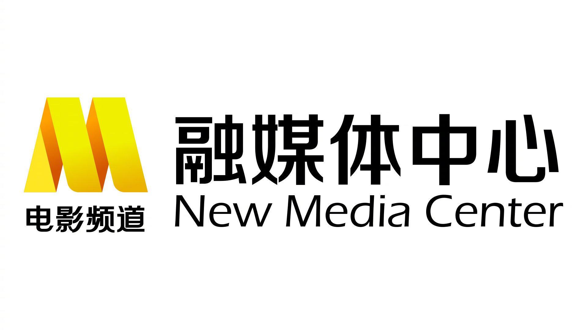 今天的互动话题是:郭敬明在拍摄《晴雅集》时曾向哪位导演取经?