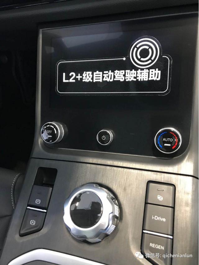 """试驾哪吒U!一辆自带""""哪吒""""属性智能纯电车"""