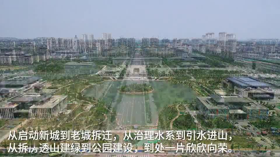 """视频丨梁山""""建设不一样的城市"""",昔日脏乱棚户区变身怡人""""江南园林"""""""