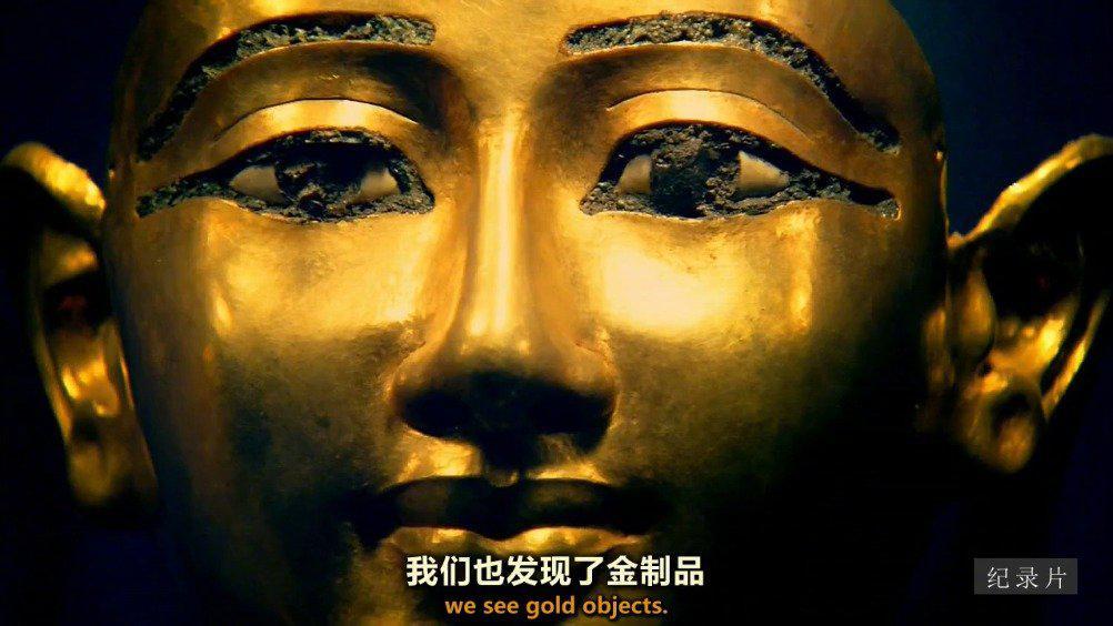 吞并努比亚 Nubia Conquered by Egypt