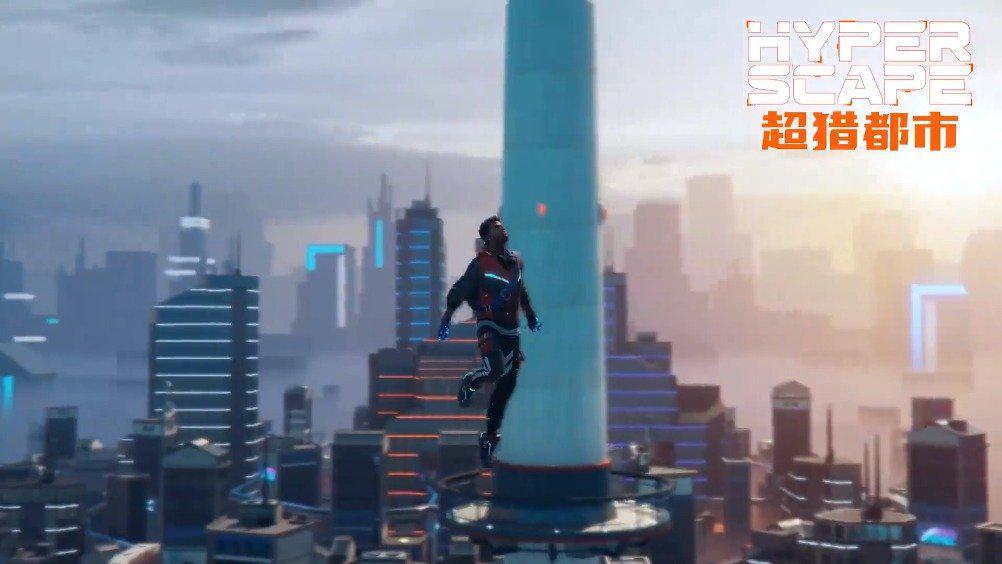 育碧FPS游戏(吃鸡)《超猎都市》将于 8月11日 正式登陆 PS4 / PC