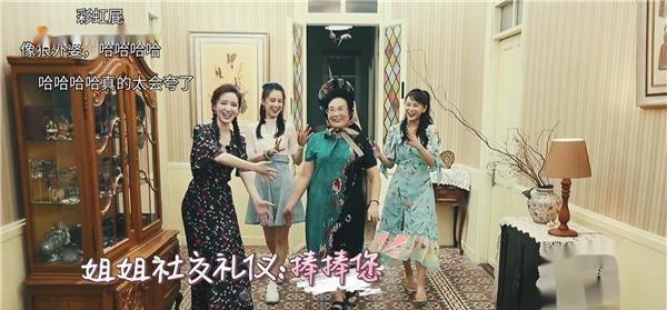 后妈茶话会集合《婆婆和妈妈》,黄圣依拍伊能静:我在拍,我装的