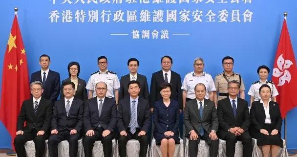 驻港国安公署和港区国安委举行协调会议,成员大合照