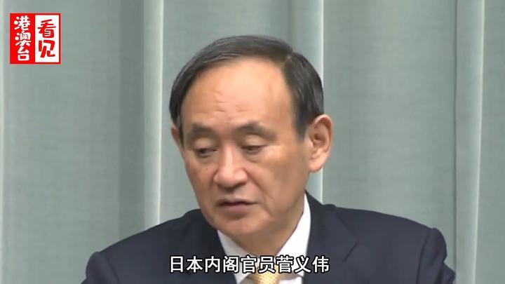 因军事位置突出,日本强行变礁为岛,干涉中国科考船进入