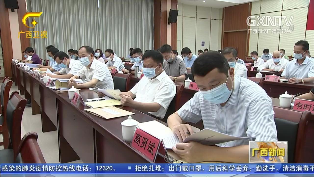 广西:抓党建促兴边富民工作推进会在崇左市龙州县召开
