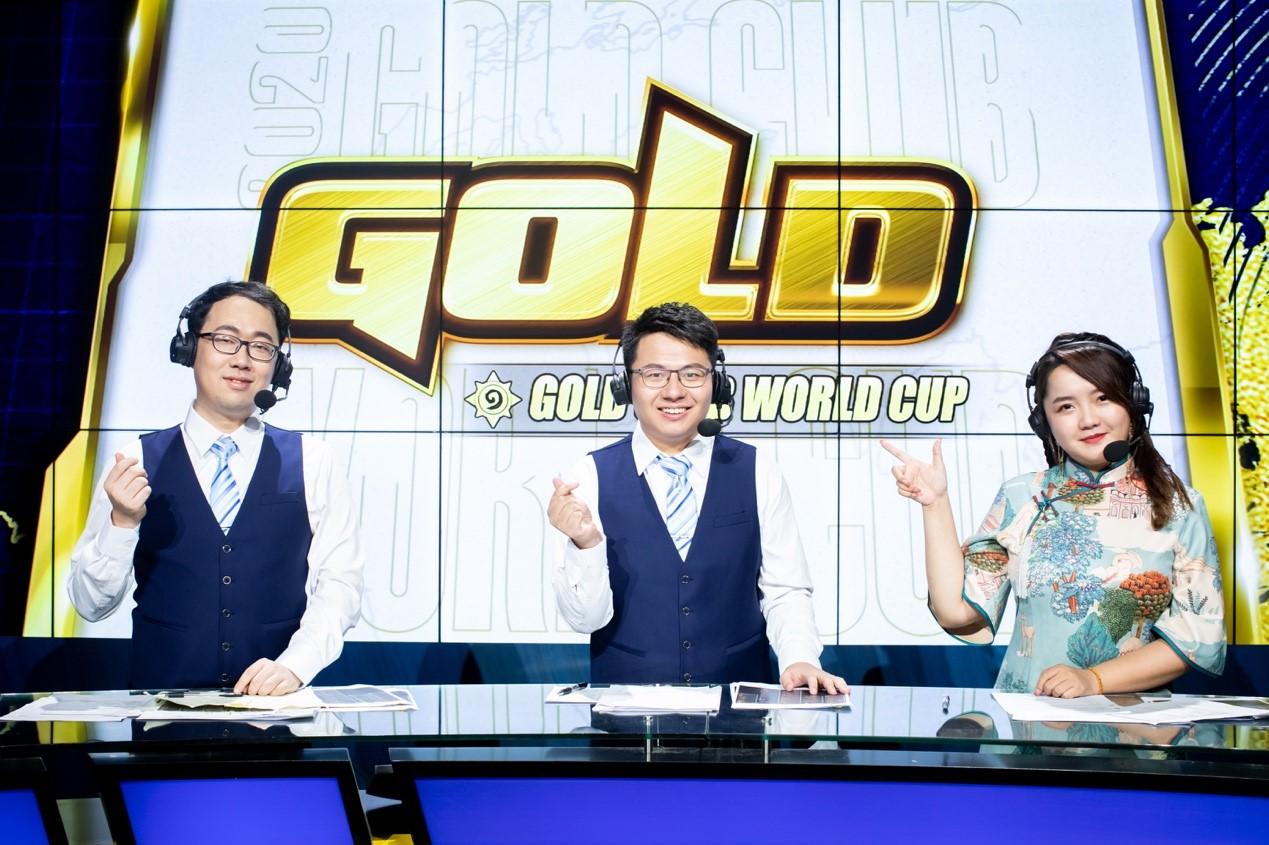 《炉石传说》黄金世俱杯揭幕,巴萨跨界电竞收获年轻一代观众