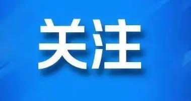 """""""双凤杯""""首届安徽开发区摄影大赛开赛"""