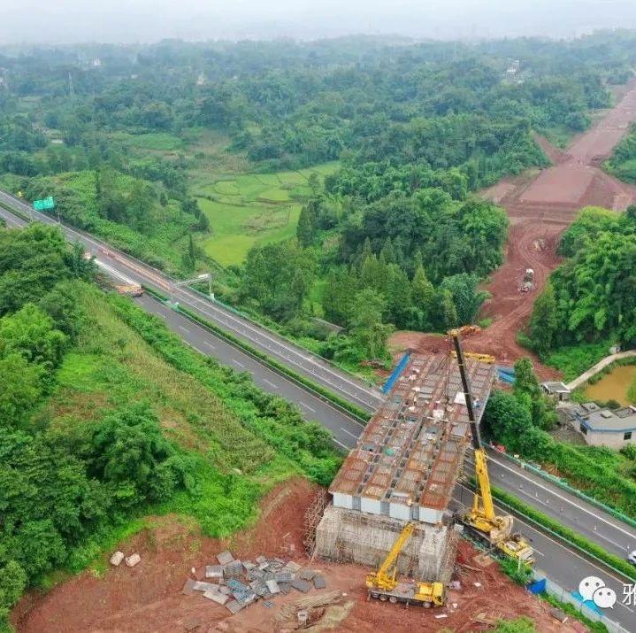 【四川交通】成都经济区环线高速、成雅快速通道、九绵高速建设新进展来了