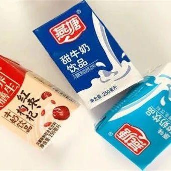 半年归母净利下降9.6%!老字号燕塘乳业营收高度依赖广东省?丨公司汇