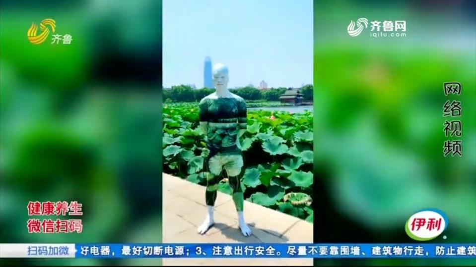 """新鲜!济南大明湖畔来了位""""隐形人"""",游客纷纷拍照,直呼没见过"""