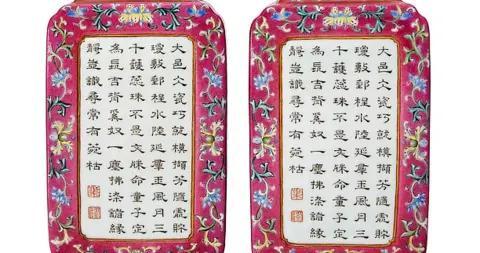 英国夫妇一对摆放70年花瓶来自乾隆年间 被中国买家高价拍得