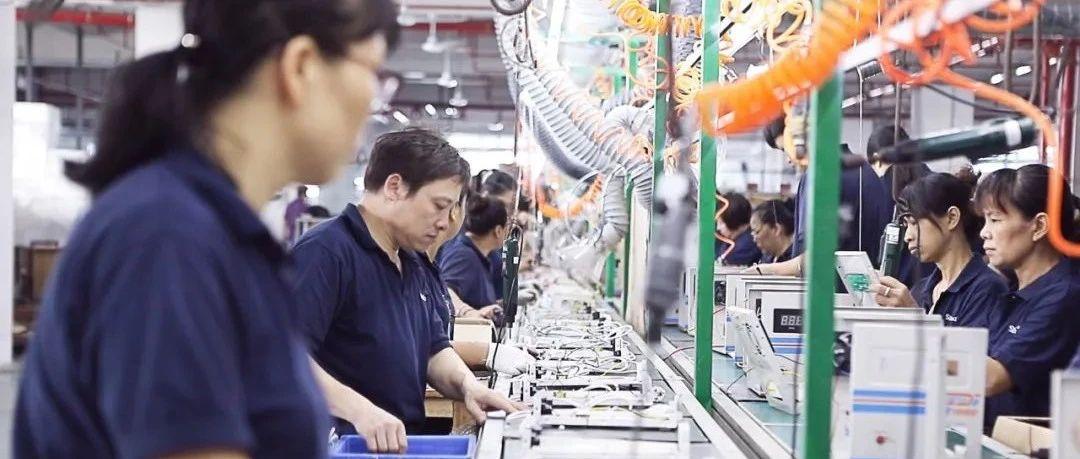 """【落实""""48字""""工作思路】让资金直达实体,力促制造业高质量发展"""