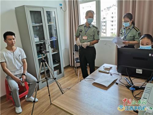 南丰县480余名青年接受征兵复检(图)