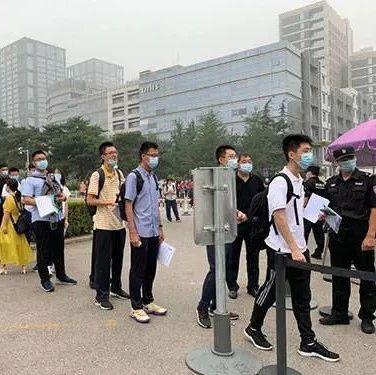 """清华强基首次校考面试变成""""微演讲"""",体育测试取消"""
