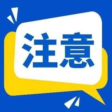 中福在线游戏今日停止销售