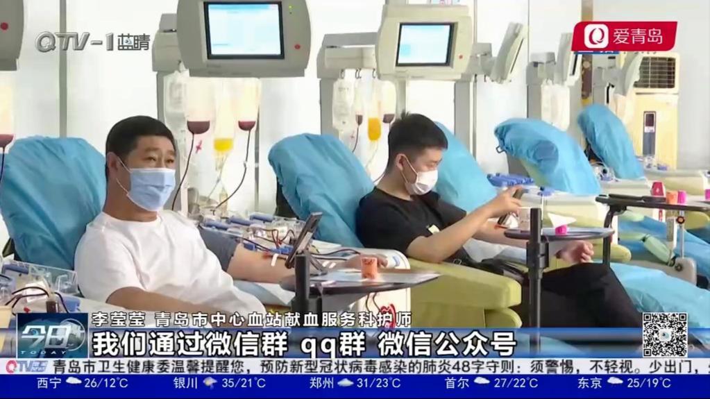 A型和O型血小板急需 呼吁爱心市民前往血站捐献