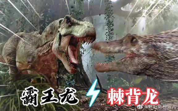 它才是侏罗纪公园的霸主!霸王龙上前挑战,几分钟便被扭断了脖子