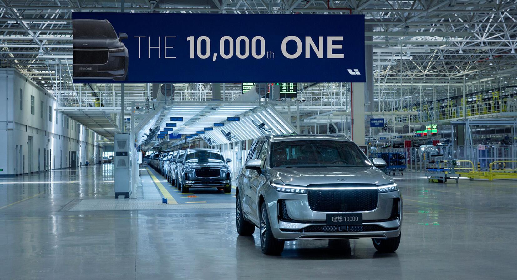 """美国""""闪电""""上市!理想汽车的未来:死还是市值千亿?"""