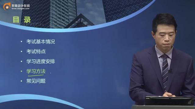 陈小球老师——《涉税服务相关法律》学习方法