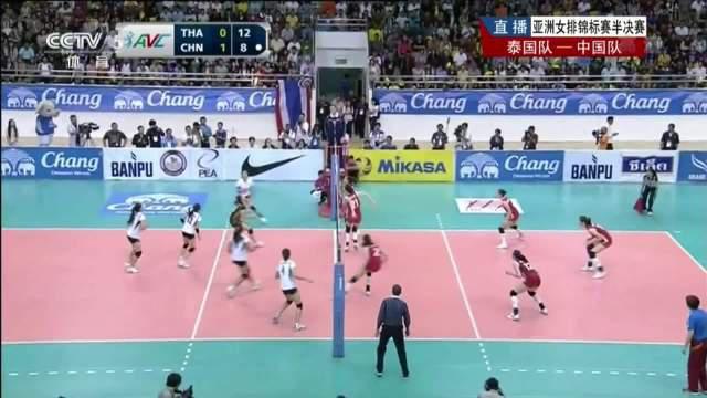 2013亚锦赛半决赛中国vs泰国朱婷31分剪辑