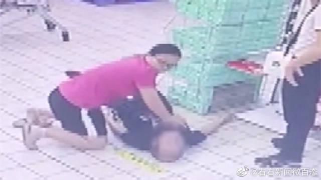 男子逛超市心脏骤停倒地 女护士丢下1岁儿子冲上去抢救