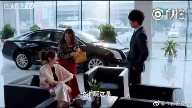 这就是聊天的技巧,先把大佬说服了!看靳东如何讨好丈母娘