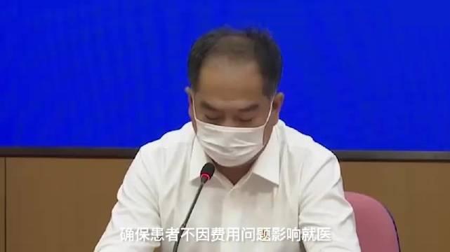 今天,辽宁省大连市人民政府新闻办召开疫情防控工作新闻发布会