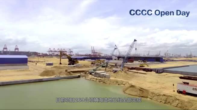 """""""未来之城""""斯里兰卡科伦坡港口城""""云""""开放"""