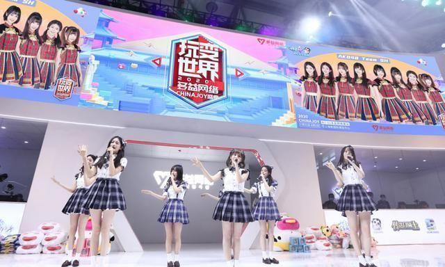2020ChinaJoy精彩继续:多益网络展台AKB48 Team SH活力开唱