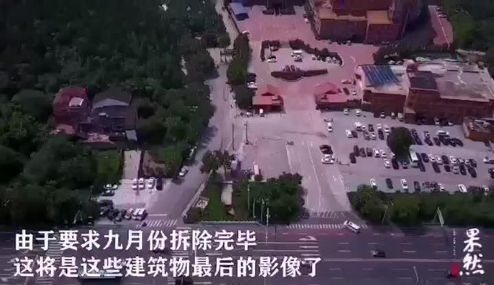 果然视频 鱼翅皇宫大酒店和佛慧山入口最后一瞥,9月即将消失