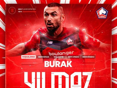 里尔官方:35岁老将伊尔马兹自由转会加盟球队