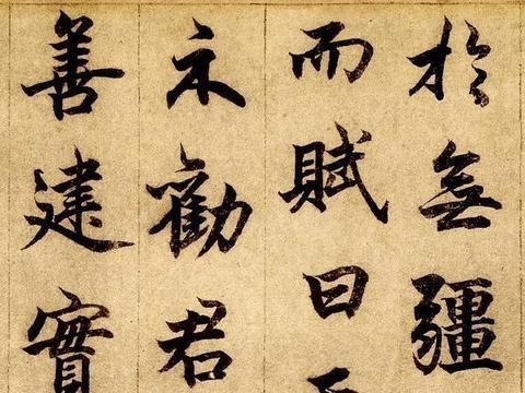 """书法界的一位""""神童"""",诗、书、画""""三绝"""",欧楷比田英章写得好"""