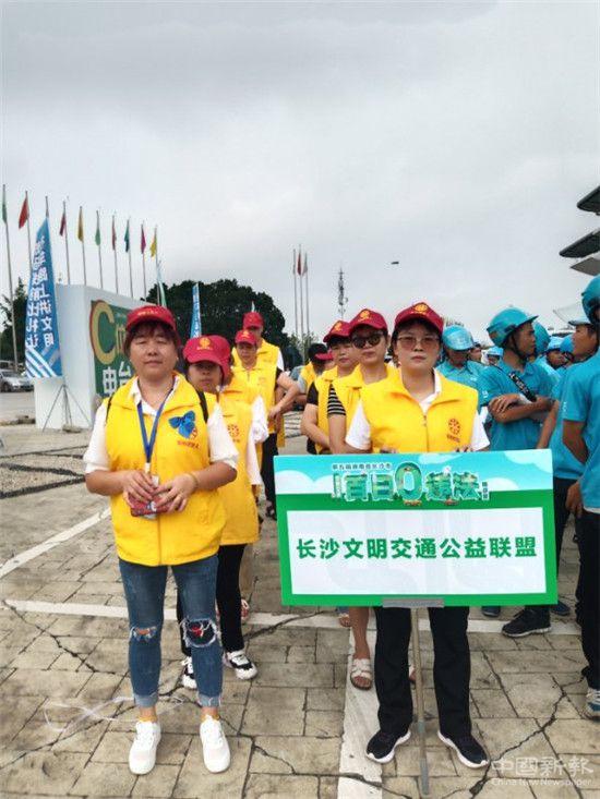 湖南第五届文明交通百日零违法挑战赛在长沙启动