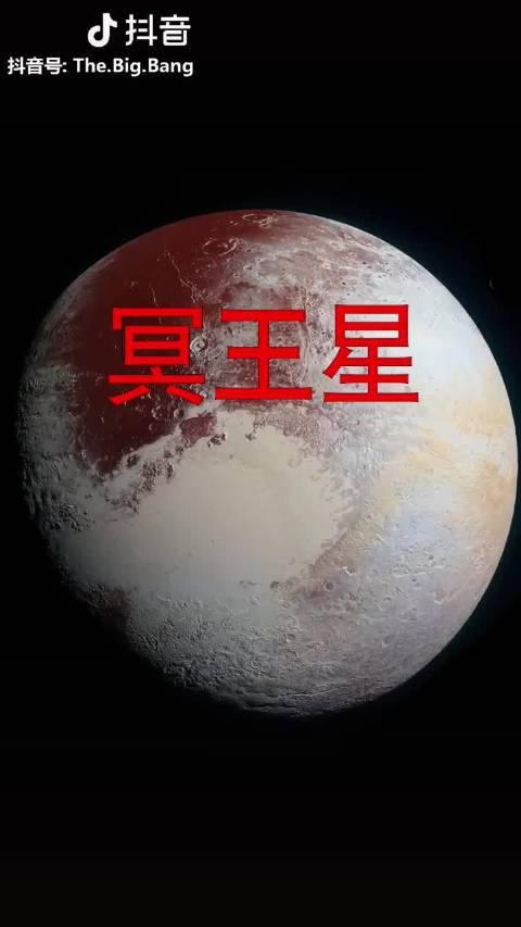 在海王星被人类发现之后的大约100年……